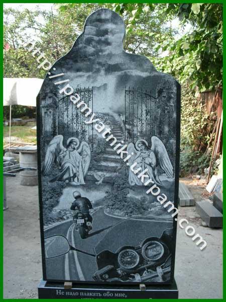 Цены на памятники в белгороде р купить памятник екатеринбург в минске