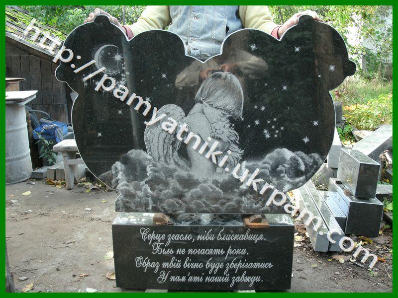 Цена на памятники белгорода у детей цены на памятники на могилу в нижнем новгороде