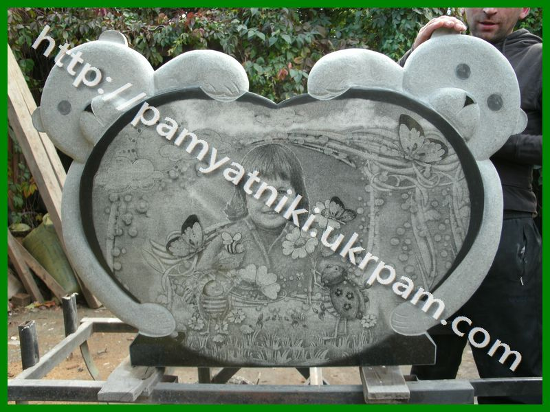 Изготовление гранитных памятников старый оскол гранитные памятники портреты артемовск